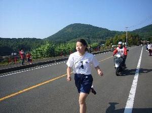 Yuika