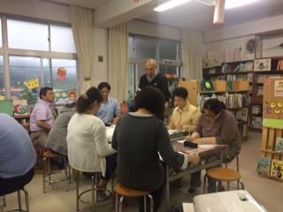 平尾教育研究会