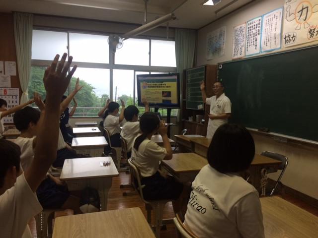 飲酒喫煙防止教室